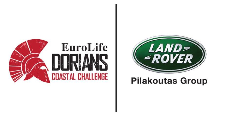 Land Rover Official Vehicle of Dorians Coastal Challenge