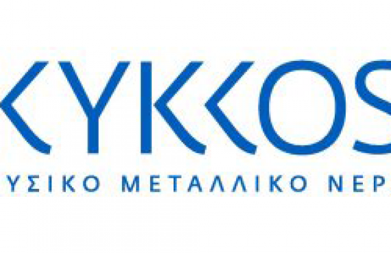 Kykkos Natural Mineral Water official Water Sponsor of 'Dorians Coastal Challenge presented by EuroLife'